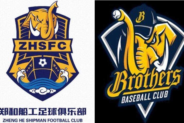 中國足球隊最新發布的主視覺一神似中信兄弟「猛象」