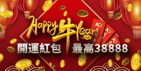 Happy new year 38888